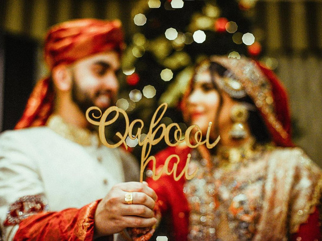 Decoding the Indian Muslim Wedding Ceremony 'The Nikah'