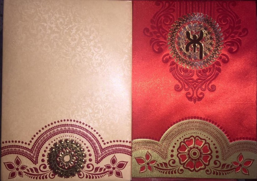 udin islamic wedding cards messages in bengali