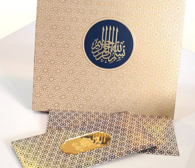 Here S All The Detailing In Muslim Wedding Invitation Cards