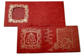 AD Wedding Card Emporium, Moradabad