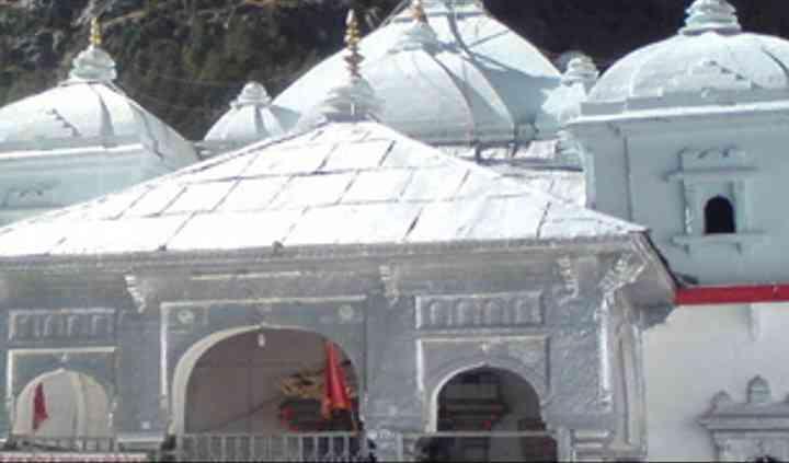 Akanksha tourism