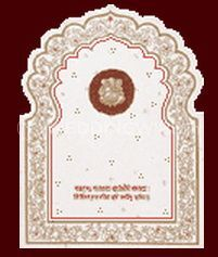 Vakils Wedding Cards