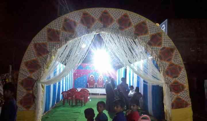 New Bhagwan Tent House