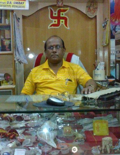 Shri Maa Jyotish and Vastu Anusandhan Kendra
