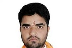 Acharya Sahil Bhargav