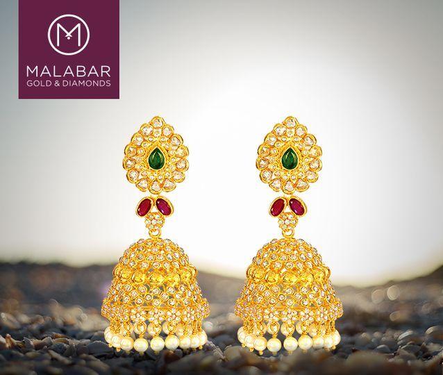 Malabar Gold & Diamonds, Link Road