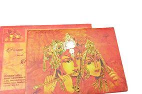 Shree Rishabh Dev Arts