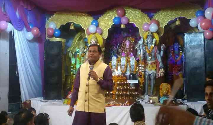 Sharma Jagran Party