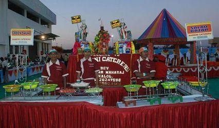 Nandini Caterers