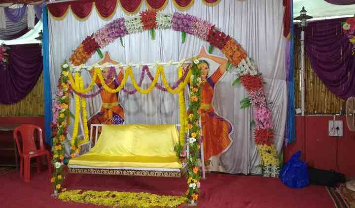 Shree Ayyappa Hall