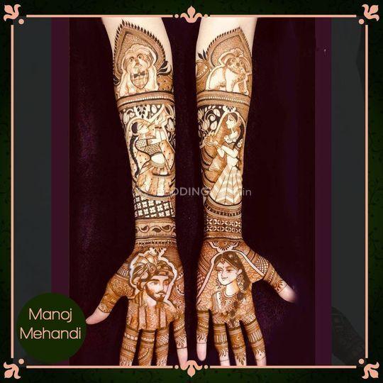 Designer Mehndi for Front Hand