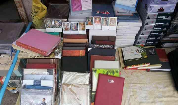 Jainam Cards
