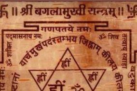 Maa Karuna Astrology Service by Anil R. Jani