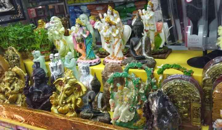 Surya Gift Centre