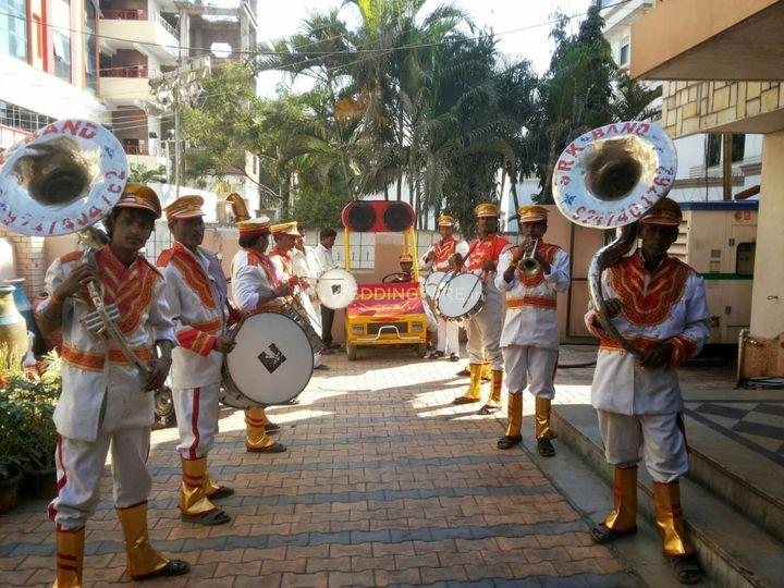 Sai Rama Krishna Band