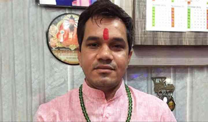 Shree Durga Jyotish