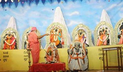 Astrologer Narayan Kalyan