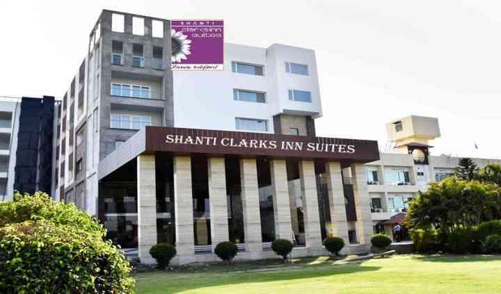 Clarks Inn Suites Ujjain