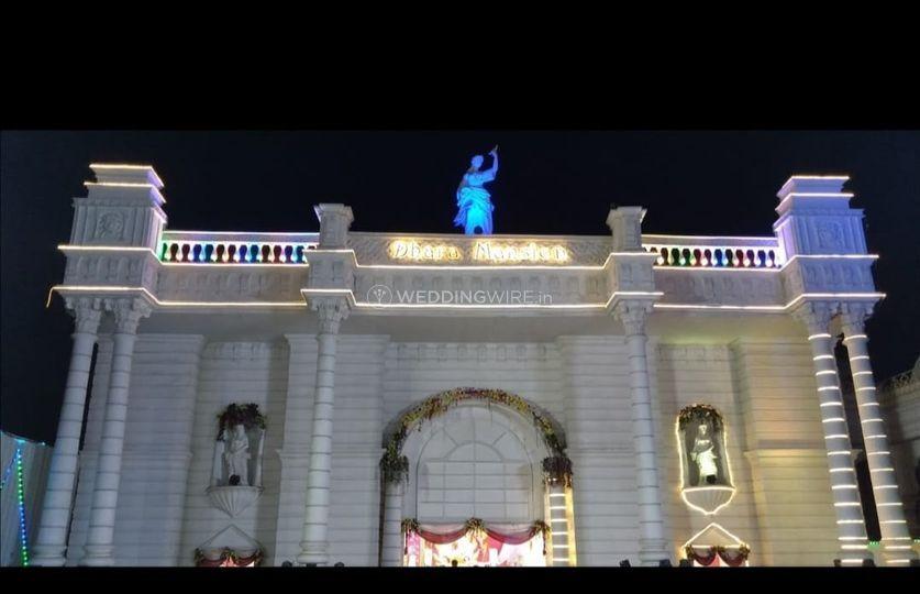 Dhaara Mansion Marriage Hall