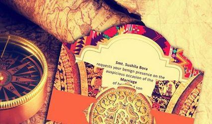 Alfiya Invitations