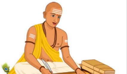 Pandit Jee Ram Ram