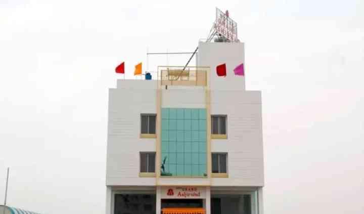 Beacon Hotels, Bhopal