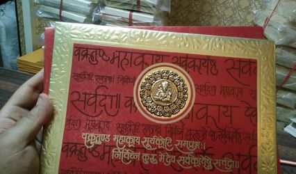 Gaurav Cards, Chawri Bazar