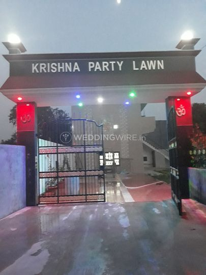Shyam Shanti Guest House & Krishna Party Lawns
