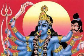 Dakshin Kali Jyotish Kendra