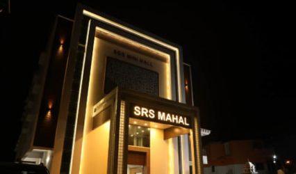 SRS Mahal, Chennai