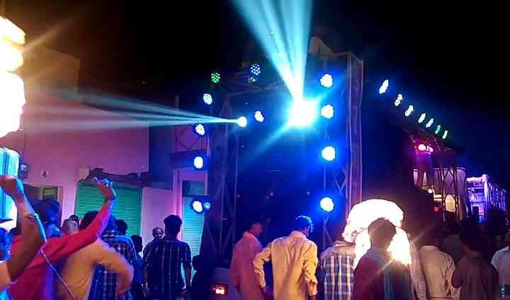 DJ Bhupender