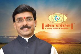 Anandkumar Astrological Research Centre