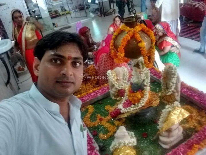 Narendra Dev Vedhpathi, Paschim Vihar