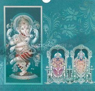 Supreme Wedding & Special Cards