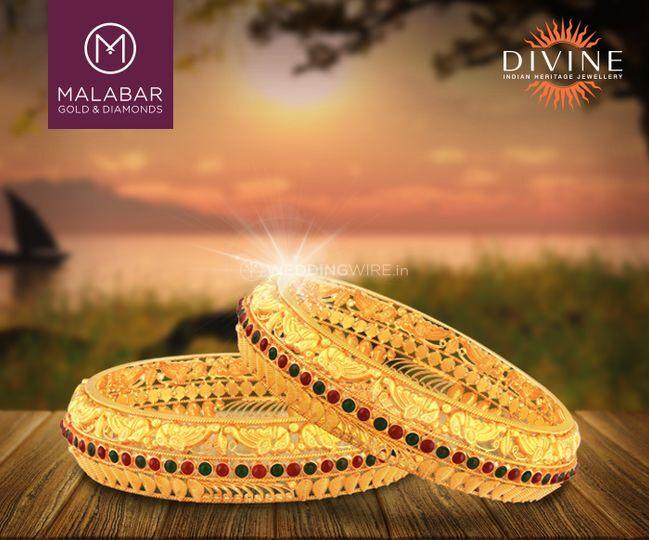 Malabar Gold & Diamonds, Jayanagar