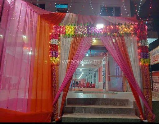 Dogra Banquet Hall