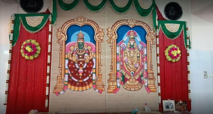Sri Ramani's Function Hall