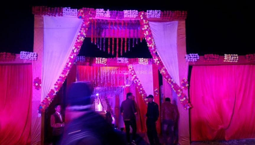 Entrance set-up