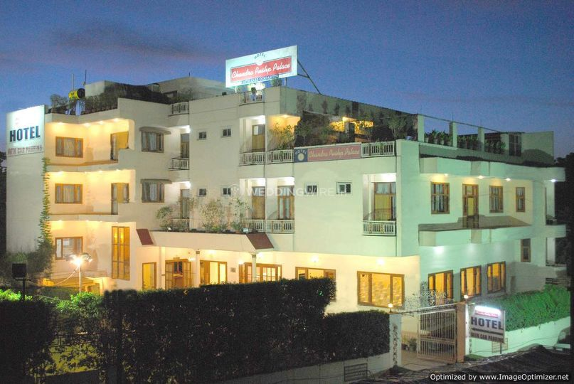 Hotel C P Palace