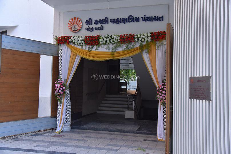 Panjiwadi Banquet Hall