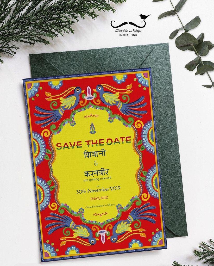 Akanksha Negi Invitations