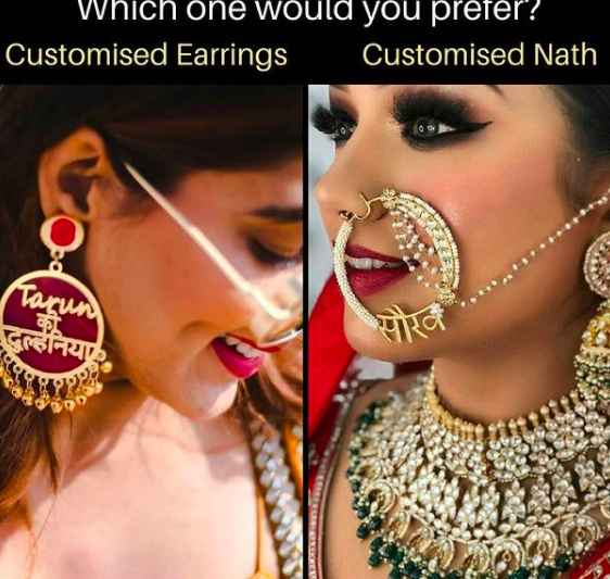 Which customised accessory would you prefer? - 1