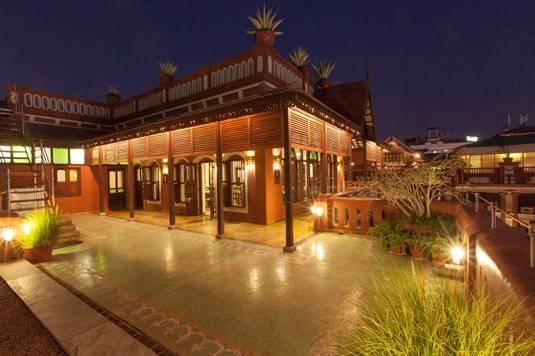 Agashiye Lounge and Garden