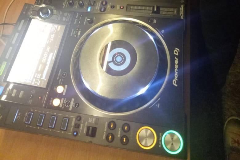 Akash DJ