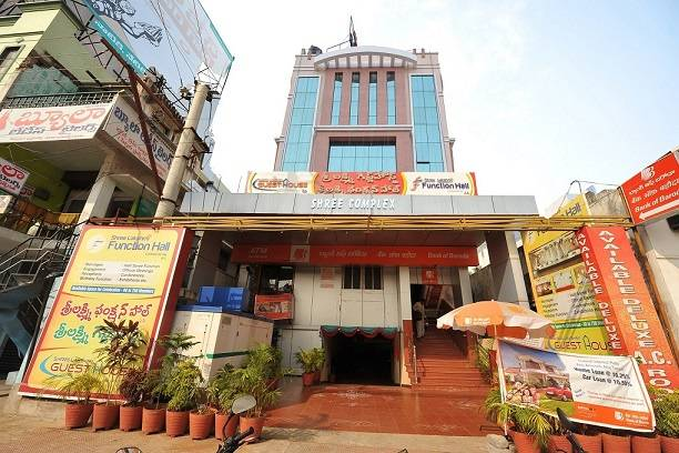 Shree Lakshmi Function Halls